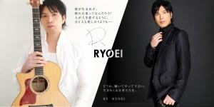RYOEI